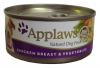 Applaws Консервы куриная грудка и овощи, 156 гр - Консервы Applaws Chicken Breast & Vegetables Куриная грудка и овощи, 156 гр.