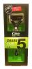 Cien Men Станок для бритья + 1 сменная кассета - Станок для бритья Cien Men Shark 5. + 1 сменная кассета с 5-ю лезвиями.