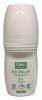 Cien Антиперспирант для чувствительной кожи, 50 мл - Антиперспирант Cien Deo Roll-On Sensitive для чувствительной кожи, не содержит парфюм и красители, 50 мл