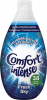 Comfort Кондиционер Свежее небо, 570 мл - Кондиционер для белья Comfort Intense Fresh sky Интенсивный свежее небо, 570 мл.