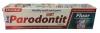 Dental Anti-Parodontit Fluor Паста зубная, 100 - Профилактическая зубная паста Dental Anti-Parodontit Fluor - надежное и эффективное профилактическое средство против гингивита и пародонтита.