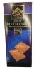 J.D.Gross Шоколад молочный 32%, 125 гр - J.D.Gross Finest Milk Chocolate Шоколад молочный 32%, 125 гр
