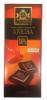 J.D.Gross Шоколад темный 56% с перцем чили, 125 гр