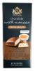 J.D.Gross Шоколад 32% с муссом (крем-брюле), 188 гр. - Молочный шоколад J.D.Gross Chocolate with Mousse CREME BRULEE с муссом, ароматизированный крем-брюле, 188 гр.