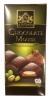 J.G.Gross Шоколадный мусс (фисташка), 182,5 гр - Темный шоколад J.G.Gross Chocolate Mousse Pistachioс 20 % ароматного крема темного шоколада и 16 % ароматного крема фисташек, 182,5 гр.