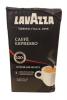 LAVAZZA Espresso 5 Кофе молотый, 250 гр - Кофе заварной LAVAZZA Сaffe ESPRESSO 5 молотый средней обжарки, 250 гр
