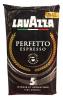LavAzza Perfetto Кофе молотый, 250 гр - Кофе LavAzza Perfetto Espresso интенсивный и ароматный, 250 гр. 100% Арабика.