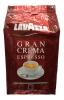 Lavazza Gran Crema Espresso Кофе зерновой, 1 кг - Кофе в зернах Lavazza Gran Crema Espresso интенсивный и сливочный, 1 кг.