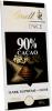 Lindt Excellence 90% Шоколад темный, 100 гр - Темный шоколад Lindt Excellence Dark Supreme 90%, 100 гр.