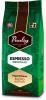 Paulig Espresso Originale Кофе растворимый, 250 гр - Растворимый кофе Paulig Espresso Originale эспрессо, 250 гр