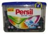 Persil Duo-Caps Капсулы для стирки цветного белья, 15 шт - Капсулы Persil Duo-Caps Color для стирки цветного белья и удаления пятен, 15 шт. Концентрированное моющее средство содержит жидкие ферменты для удаления пятен. Подходит для всех типов стиральных машин. 1 капсула - 1 стирка.
