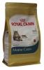 Royal Canin Maine Coon Корм для взрослых кошек, 400 гр - Корм Royal Canin Maine Coon Adult для взрослых кошек (старше 15 месяцев). Уникальный состав компонентов Maine Coon помогает поддерживать работу сердца, защитить суставы, укрепить собственные защитные механизмы кожи, помогает сохранить зубы чистыми.