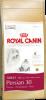 Royal Canin Persian корм для персов, 2 кг - Royal Canin Persian 30 корм для взрослых персов (старше 12 месяцев), 2 кг