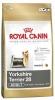 Royal Canin Yorkshire сухой корм для Йоркширских терьеров, 1,5кг - Благодаря хелаторам кальция и специально подобранной текстуре крокет, которая оказывает чистящее воздействие, данный продукт помогает ограничить образование зубного камня. Стимулирует аппетит даже у самых разборчивых Йоркширских терьеров благодаря отборны