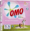OMO Sensitive Для стирки цветного белья, 1.26 кг - Стиральный порошок ОМО Sensitive Color подходит для людей с чувствительной кожей и для детей.