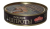 DOVGAN Шпроты Рижские, 160 гр - Шпроты DOVGAN, 160 гр