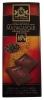 J.D.Gross Шоколад чёрный 46%, 125 гр - J.D.Gross Шоколад чёрный 46%, 125 гр