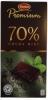 Marabou Premium 70 % Шоколад (ментол), 100 гр - Шоколад Marabou Premium COCOA MINT, 70 %, 100 гр. Темный ментоловый шоколад.