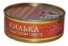 DOVGAN Килька в томатном соусе, 240 гр - Килька в томатном соусе DOVGAN, 240 гр