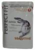 PERFECT FIT Sensitive Корм для кошек, 85 гр - Корм для кошек PERFECT FIT Sensitive, 85гр.