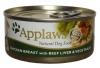 Applaws Консервы куриная грудка с говяжьей печенью и овощами, 15
