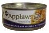 Applaws Консервы куриная грудка с лососем и овощами, 156 гр