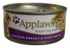 Applaws Консервы куриная грудка и овощи, 156 гр