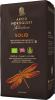 Arvid Nordquist Кофе молотый органический, 450 гр