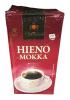 BELLAROM Кофе молотый (обжарка №1), 500 гр