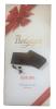 Belgian Шоколад темный, 100 гр