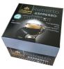 Bellarom Ristretto Кофе эспрессо, 10 капсул