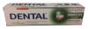 Dental PRO Sensitive Care Паста зубная, 75 мл