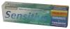 Dental Sensitive Fluoride Formula Паста зубная, 100 мл + Щетка D