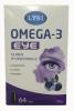LYSI Omega-3 EYE Для благополучия глаз, 64 капс.