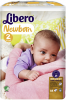 Libero 2 Newborn MEGA PACK  (2-5 кг) 88 шт.