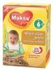 Nutricia Muksu  готовая каша: злаковая, 215 гр., с 6мес.