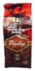 Paulig Papua New Guinea Кофе молотый, 250 гр