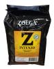 Zoegas Кофе в зерне (стапень обжарки 6), 450 гр