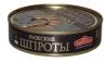 DOVGAN Шпроты Рижские, 160 гр
