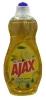 Ajax Ultra