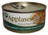 Applaws Консервы куриная грудка с тунцом и овощами, 156 гр - Консервы Applaws Chicken Breast with Tuna & Vegetables Куриная грудка с тунцом и овощами, 156 гр.