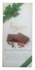 Belgian Шоколад молочный с дробленым фундуком, 100 гр - Молочный шоколад Belgian Milk with Hazelnut Crunch с дробленым фундуком, 100 гр.