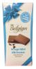 Belgian Шоколад молочный без сахара, 100 гр - Молочный шоколад Belgian No Sugar Added без сахара, 100 гр.