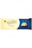 Karl FAZER WHITE MILK Шоколад белый молочный, 100 гр.