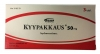 Kyypakkaus (Hydrocortison) 50 mg, 3 таблетки