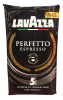 LavAzza Perfetto Кофе молотый, 250 гр