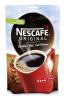 Nescafe Original Кофе, 200 гр (в/у) (Нескафе Ориджинал)