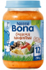 Nestle Bona  кус-кус, говядина с овощами, 200гр., с 12 мес.