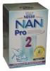 Nestle NAN 2 Pro 600 гр (Нестле НАН 2 Про) - 600  гр  Сухая  молочная  смесь  с  бифидобактериями  Для  малышей  с  6  месяцев