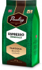 Paulig Espresso Originale Кофе в зернах, 400 гр - Кофе в зернах Paulig Espresso Originale, 400 гр